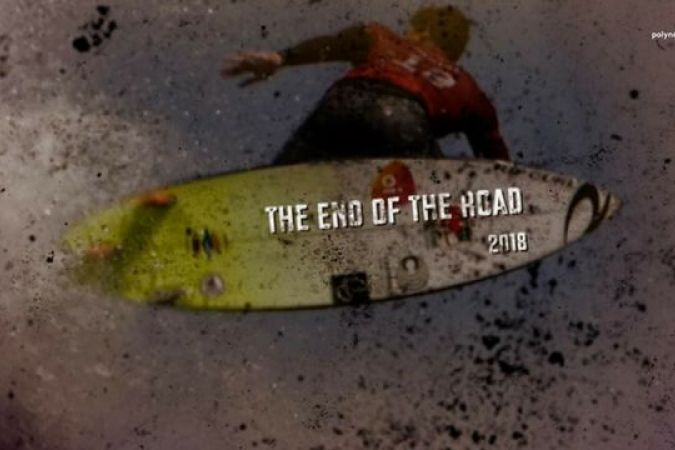 The end of the road 3