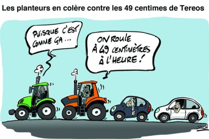 souch610